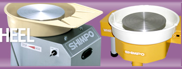 ELECTRIC POTTER'S WHEEL - POTTERY EQUIPMENT - NIDEC-SHIMPO CORPORATION